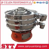 China rotary shaker sieve separating machine, vibrating screen for tobacco seeds on sale