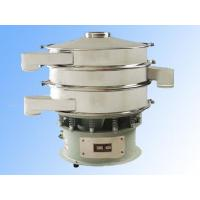 China Rotary Vibration Screen for Fine Powder on sale