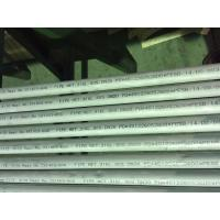 China Shipbuilding Industry Alloy Steel Seamless Tube 820 σB / MPa Corrosion Resistance on sale