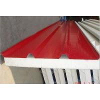 Quality Polystyrene Foam Composite Panel for Container House wholesale