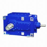 Quality B Series Helical Geared Motor, Low Noise, High Efficiency wholesale