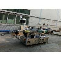 Quality Automatic Two Side Labeling Machine For Flat Square Bottle Jar wholesale