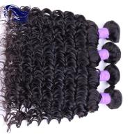 Quality Deep Wave Virgin Peruvian Hair Extensions Double Weft With Grade 7A wholesale