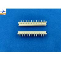 Quality 2.50mm Pitch Wire to Board Header Right Angle Shrouded Wafer connector with Friction Lock wholesale