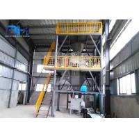 Quality Station Type Premixed / Dry Mortar Production Line Capacity 15 - 30 T/H wholesale