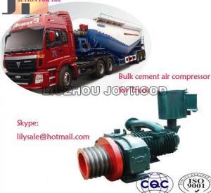 Buy cheap wing type Hengda compressor 175CFM 580PSI 60HP 5m3 40bar 44kw 2014 CHINAPLAS product