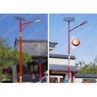 China Flux 8250lm Solar Energy Street Light 6000K 50w With PWM Charge Controller on sale