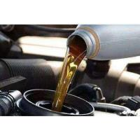 China Motor oil factory provide industrial oil, gear oil, lubricating oil and engine oil on sale