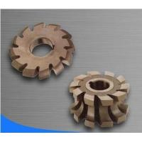 KM concave milling cutter