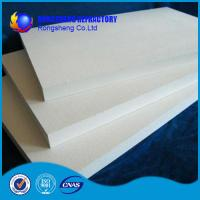 Asbestos Free Ceramic Fiber Board for Industrial Furnace , Low Thermal Conductivity