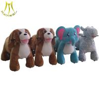 Quality Hansel amusement equipment musical plush animal ride for kids with light wholesale