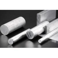 Quality Solid 7075 Round / Hexagonal Extruded Aluminum Bar Aerospace Use High Strength wholesale