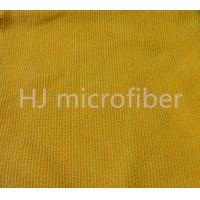 Quality Yellow big pearl cloth cleaning towel 40*40 microfiber cleaning towel wholesale