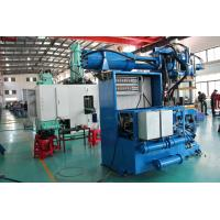 Quality Automatic Alarm Rubber Moulding Machine , 300 Ton Rubber Injection Machine wholesale