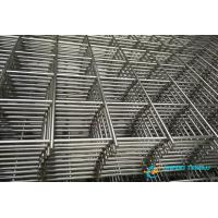 Quality Heavy Duty Welded Wire Mesh Stainless Steel With 2mm to 4mm Wire wholesale