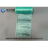 Quality Perforation Easily Tear off Plain White Air Cushion Bag Rolls For Void Filling wholesale