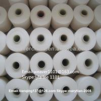 Cheap Bright 100% spun polyester sewing thread manufacturer in china for sale