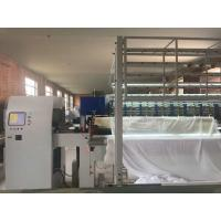 Quality Computerized Chain Stitch Multi Needle Quilting Machine 2450 High Speed 300m / H wholesale