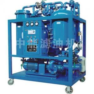 Quality Turbine oil purifier/ Transformer oil purifier/ oil purification plant wholesale