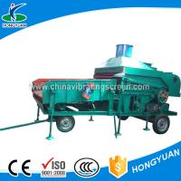 Quality HYL-25 complete functions grape seed corn bean sorting and screening machine wholesale