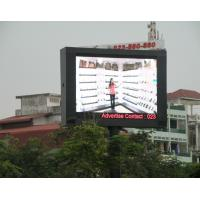 Quality P6.67 Outdoor Rental Series IP65 Outdoor LED Displays 640 x 640mm Events, Shows, Wedding wholesale