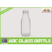 Cheap Wholesale top quality apple juice glass bottle for sale