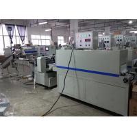 Buy cheap High Speed Bath Fizzy Bath Bomb Shrink Wrap Machine Customize Voltage from wholesalers
