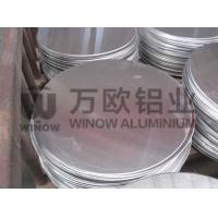 Quality Mill Finish Blank Aluminium Discs 0.4-6.0mm Thickness For Cookware wholesale