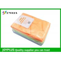 Quality 20PK Multi Purpose Cleaning Cloths Super Water Absorption Quick Cleaning wholesale
