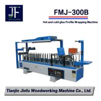 China FMJ-300B Hot and cold glue Profile Wrapping Machine/woodworking machinery on sale