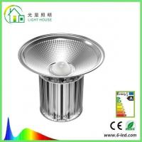 Quality Waterproof High Power 300 w Commercial LED High Bay Fixture Bridgelux LED Chip wholesale