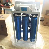 Quality Auto Flush 100-400 GPD Reverse Osmosis Water Filtration System With Computer wholesale