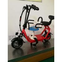 China Two Wheels Mini Electric Bikes Scooters Multi Color With Lithium Battery on sale