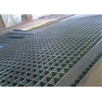 Quality Serrated Type Metal Grate Flooring Steel Grating Platform Twisted Bar wholesale
