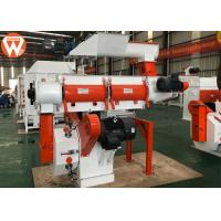 Quality Ring Die Φ250MM Poultry Feed Production Machines 1.5 - 2.5t/H Capacity wholesale