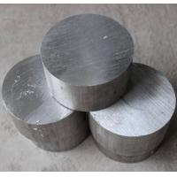 Quality Aluminium Aluminum 2024 Alloy(UNS A92024)Forging Forged Pistons Discs Disks Cylinders Hub wholesale