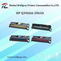 China Compatible for HP Q3960A toner cartridge on sale