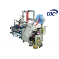 Quality Tabletop Glass Bottle Automatic Labeling Machine For Wine Bottle / Beer Bottle wholesale