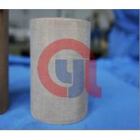 Quality Low Density Thermal Insulation Coating Materials FR-2 With Heat Resistance wholesale