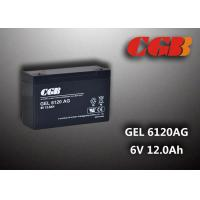 Quality 12AH GEL6120AG GEL AGM Lead Acid Rechargeable Battery For Solar System wholesale