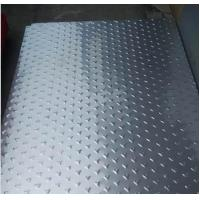 Quality Architectural Embossed Aluminium Chequered Plate 6000 7000 Series Aluminum Tread Plate wholesale