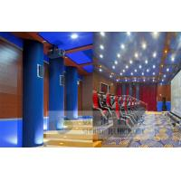 Quality 4DX Motion chair 4D movie theater Environmental Effects 5.1 Audio System wholesale