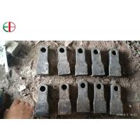 China AS2027 Cr15 Mo3 High Cr Cast Iron Cement Mill Step Lining Plates In 1st Chamber EB5032 on sale