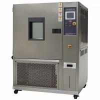 Buy cheap Programmable Constant Temperature And Humidity Chamber With 304 Stainless Steel from wholesalers