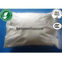 Buy cheap Corticosteroids Powder Betamethasone For Anti-Inflammatory CAS 378-44-9 from wholesalers