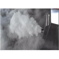 China Dry ice fog machine on sale