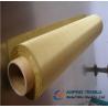 Buy cheap 250mesh, 300mesh, 325mesh, 400mesh, 500mesh Twill Weave Brass Wire Mesh from wholesalers