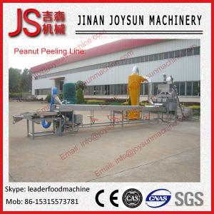 Quality Wet Type Red Coated Peanut Peeling Machine 220v / 380v wholesale