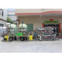 Quality 10T/H Brackish Water Treatment Plant Reverse Osmosis With Ro Filter & SEKO Dosing System wholesale