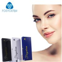 Quality HA Cross Linked Dermal Filler 2ml Add 0.3% Lidocaine for Lip Enhancement wholesale